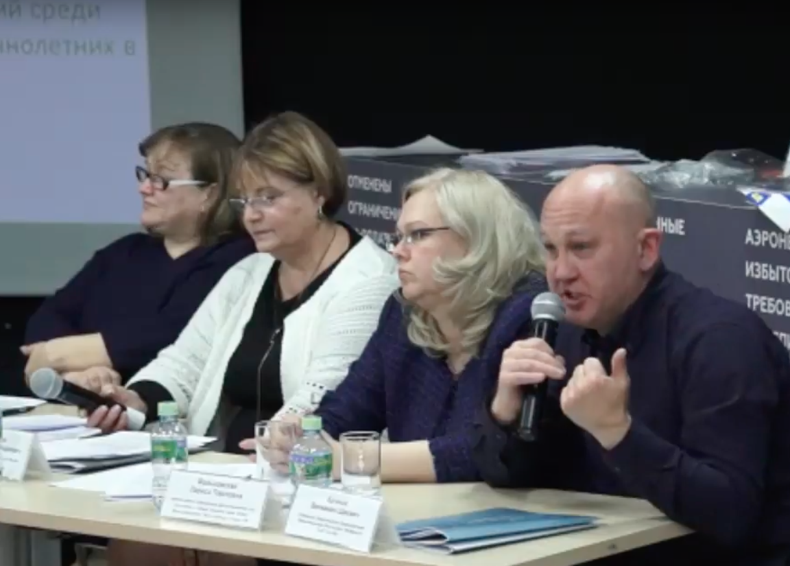 Декриминализация подростковой среды. Перспективы развития судебной психотерапии в РФ.