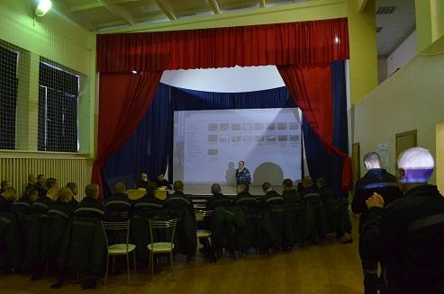 2-е заседание «Киноклуба» в Можайской ВК