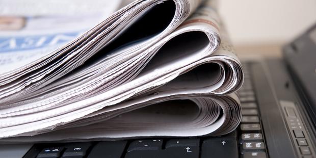 Региональные СМИ о проекте «Новые горизонты»