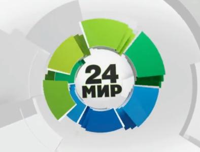 О работе нашего фонда — в материале телеканала МИР24 к Международному дню благотворительности
